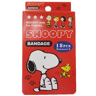 100-yen coupons Snoopy plasters kyarabann Santan peanut red scoot 1.9 x 7.2 cm Savio anime manga cinema collection sn all points / 10 x 10 6 midnight 2 a.m.