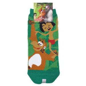 ジャングルブック 女性用靴下 レディースソックス コンビ ディズニー スモールプラネット 22-24cm キャラックス キャラクター グッズ 通販 メール便可 シネマコレクション