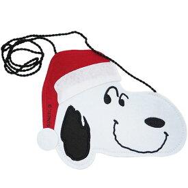 スヌーピー クリスマス フェルトポシェット ピーナッツ S&Cコーポレーション 小物入れ Xmas キャラクター グッズ 通販 メール便可 シネマコレクション