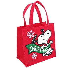 スヌーピー クリスマス フェルトバッグ ピーナッツ S&Cコーポレーション 小物入れ Xmas キャラクター グッズ 通販 メール便可 シネマコレクション