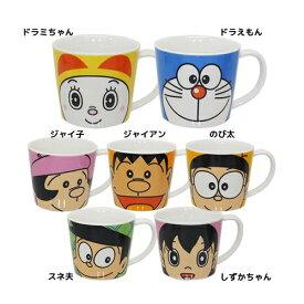 ドラえもん マグカップ フェイスマグS 金正陶器 ギフト 雑貨 日本製食器 アニメキャラクター グッズ 通販 シネマコレクション