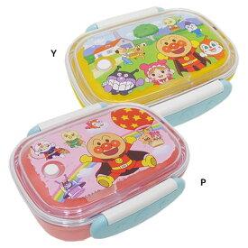 アンパンマン お弁当箱 ロック式ランチボックスS レック 280ml 日本製 キャラクター グッズ 通販 シネマコレクション