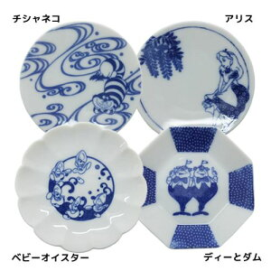 ふしぎの国のアリス ミニ小皿 陶磁器製豆皿 ディズニー...