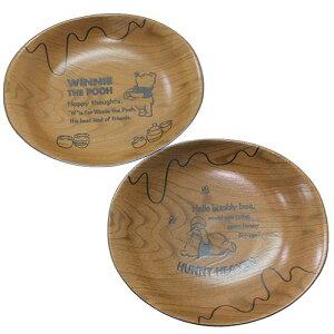 くまの プーさん 食器ギフトセット ペアパスタプレート2枚セット スローカフェ ディズニー 三郷陶器 ギフト 雑貨 キャラクター グッズ シネマコレクション
