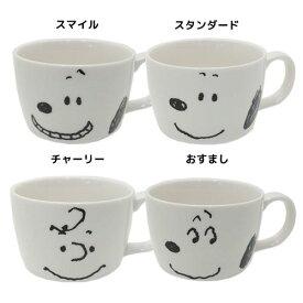 スヌーピー マグカップ 磁器製 マグ シンプル フェイス ピーナッツ 金正陶器 日本製 食器 絵本キャラクター グッズ 通販 シネマコレクション