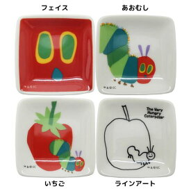 はらぺこあおむし ミニプレート プチ 角 小皿 エリックカール 金正陶器 日本製 食器 絵本キャラクター グッズ 通販 メール便可 シネマコレクション
