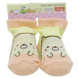 すみっコぐらし ベビー ソックス 新生児 はじめての 靴下 ねこドット サンエックス スモールプラネット 赤ちゃんくつした キャラクター グッズ シネマコレクション