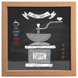 キャンバス アート ポスター 額付 カフェ インテリア サイン フレーム コーヒーミル 美工社 お洒落 cafe チョークアート風 インテリア