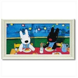リサとガスパール フレンチ アート 額付ポスター アート フレーム L ワイド だいすきなスパゲッティ 可愛い ギフト キャラクターグッズ 取寄品 シネマコレクション