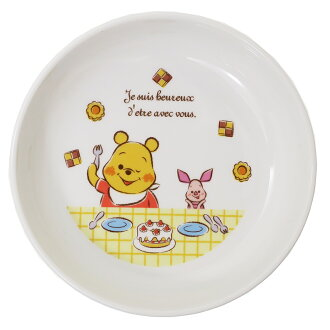 Picture book fancy goods mail order cinema collection made in Winnie-the-Pooh small dish child mini-plate reinforcement porcelain series Disney Sei Kin earthenware tableware gift Japan