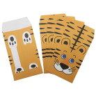 タイガー トラ ポチ袋 おとしだま袋 5枚セット オクタニコーポレーション ミニ封筒 金封 お…