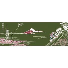 スパイダーマン 手ぬぐい 日本たおる 富士に凧 マーベル エンスカイ 日本製 キャラクター グッズ 通販 メール便可 【MARVELCorner】