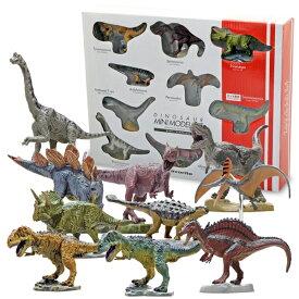 ダイナソー ミニフィギュア ミニモデル10体ギフトボックスセット 恐竜 フェバリット ギフト 雑貨 プレゼント キャラクター グッズ 通販 シネマコレクション