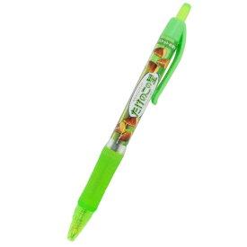 たけのこの里 カラーペン カラーボールペン イエローグリーン おやつマーケット サカモト ビスケットの香り 文具 おもしろ 雑貨 グッズ メール便可