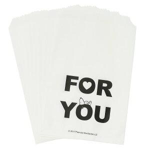 スヌーピー 小分け袋 ちょこっと袋M 10枚入り 5号 FOR YOU ピーナッツ フロンティア ラッピング用品 キャラクター グッズ 通販 メール便可 シネマコレクション