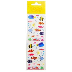 熱帯魚 シールシート ラコルテステッカー RCM071 S&Cコーポレーション かわいい 手帳デコ ラッピング 雑貨 グッズ 通販 メール便可 シネマコレクション