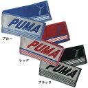 PUMA プーマ フェイスタオル コットンタオル AC0044 ナストーコーポレーション 34×75cm ドイツ スポーツブランド グ…