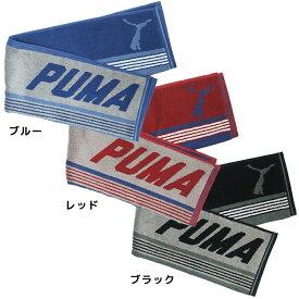 PUMA プーマ フェイスタオル コットンタオル AC0044 ナストーコーポレーション ドイツ スポーツブランド グッズ 通販 メール便可 シネマコレクション
