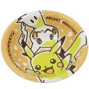 ポケットモンスター 深皿 染付カレー皿 ピカチュウ&ミミッキュ ポケモン 金正陶器 日本製 食器 キャラクター グッズ …