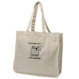スヌーピー トートバッグ グランデ 帆布 Dog House ピーナッツ ROOTOTE 41×39×15cm 手提げかばん キャラクターグッズ通販 【あす楽】シネマコレクション