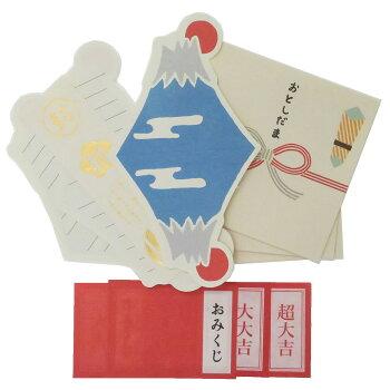 富士山お年玉袋おみくじ付きメッセージぽち袋3枚セットふわりフロンティア金封インバウンド和風文具グッズ通販【メール便可】【あす楽】シネマコレクション