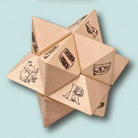 ムーミン 知育玩具 木製立体パズル 星 北欧 エンスカイ おもちゃ ギフト雑貨 キャラクター グッズ 通販 【あす楽】シネマコレクション【全品ポイント10倍】【ママ割 登録 エントリー 5倍】12/11まで
