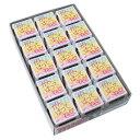 応援シリーズ お菓子 チョコレート DECO チョコ 30個 パック がんばってね サカモト ホワイトデー チロルチョコレート おくばりプレゼ…