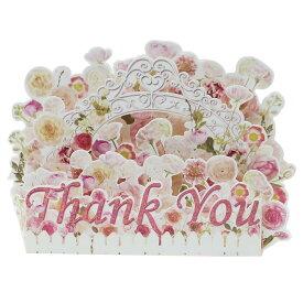 フラワー グリーティングカード ポップアップカード サンキュー 13976 クローズピン ありがとう 封筒付き お花 グッズ 通販 メール便可 シネマコレクション