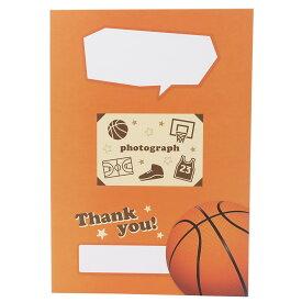 バスケットボール部 スポーツ 色紙 二つ折り メッセージボード 部活シリーズ クローズピン 卒業記念 寄せ書き メモリアル 雑貨 グッズ 通販 シネマコレクション