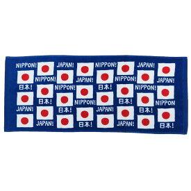 フェイスタオル プリント ロングタオル 日本 JAPAN オクタニコーポレーション プレゼント おもしろ 雑貨 グッズ メール便可 シネマコレクション