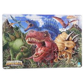 ディノアース パズル パズル 65ピース 5309001A 恐竜 サンスター文具 日本製 知育玩具 キャラクターグッズ 通販 【あす楽】シネマコレクション【ママ割】エントリーで3倍 10/31まで