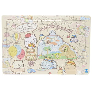 すみっコぐらし 知育玩具 ケース付き B4 パズル 65ピース サンエックス サンスター文具 セイカのパズル ギフト 雑貨 キャラクターグッズ シネマコレクション