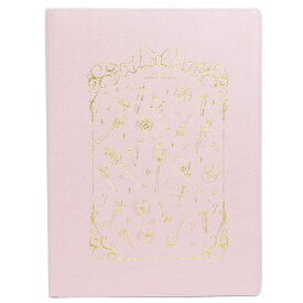 美少女戦士 セーラームーン バインダー A4サイズ 二つ折り クリップボード ピンク サンスター文具 新入学 新学期準備 ステーショナリー キャラクターグッズ シネマコレクション