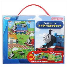 きかんしゃトーマス おもちゃ おでかけ 絵合わせセット エンスカイ 知育玩具 男の子向け キャラクターグッズ シネマコレクション