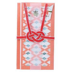 ご祝儀袋 袷 awase 熨斗袋 菱紋 フロンティア 結婚祝い 金封 中入封筒&短冊付きグッズ メール便可 シネマコレクション
