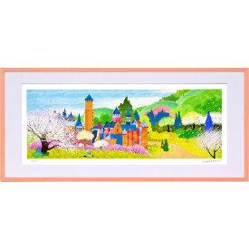 はり たつお 風景画 はり たつお 春のレーベンブルク城とりんごの木(L) 美工社 額装品 ギフト 装飾インテリア通販 取寄品 シネマコレクション