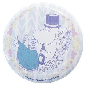 ムーミン 缶バッジ 56mm ビッグ カンバッジ ムーミンパパ 北欧 スモールプラネット コレクション 雑貨 かわいい キャラクターグッズ メール便可 シネマコレクション 2010aw-cpmo