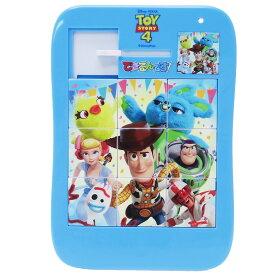 トイストーリー 4 知育玩具 できるんです! ディズニー サンスター文具 パズル おもちゃ キャラクターグッズ シネマコレクション