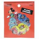 ミッキー & フレンズ フレークシール ぷっくり フレーク ステッカー ディズニー S&Cコーポレーション 5柄各5枚 DECO…