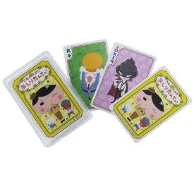 おしりたんてい カードゲーム トランプ エンスカイ おもちゃ ギフト雑貨 キャラクターグッズ通販 【あす楽】シネマコレクション【ママ割】 エントリーで3倍 9/17まで