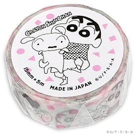 クレヨンしんちゃん マスキングテープ 15mm マステ TSE-50 アクティブコーポレーション DECOテープ アニメキャラクター グッズ メール便可