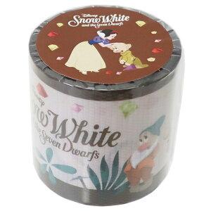 白雪姫 45mm デザイン 養生テープ YOJOテープ ディズニープリンセス デルフィーノ ビッグ マステ 幅広梱包テープ キャラクター グッズ 通販 シネマコレクション