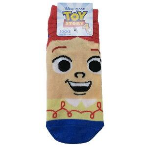 トイストーリー 4 子供用 靴下 ジュニア ソックス ジェシー ディズニー スモールプラネット 15〜21cm プチギフト キャラクター グッズ 通販 メール便可 シネマコレクション
