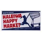 防水 ステッカー HALEIWA HAPPY MARKET ダイカット シール HHM-056 ハレイワ ゼネラルステッ…