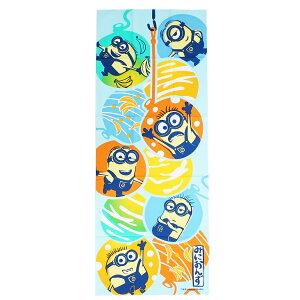 ミニオンズ 手ぬぐい 日本 タオル 水風船とミニオンズ 丸眞 日本製 キャラクターグッズ メール便可 シネマコレクション