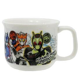仮面ライダーゼロワン マグカップ 磁器製 こども マグ 特撮ヒーロー 金正陶器 日本製 男の子向け キャラクターグッズ シネマコレクション