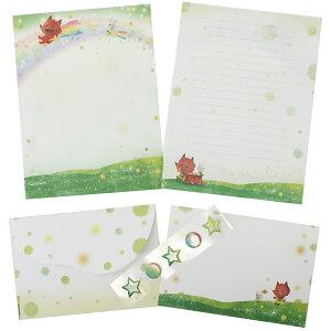 レターセット げんきくん お手紙セット 新緑の光 クローズピン 便箋&封筒&シール かわいい 絵本作家グッズ メール便可 シネマコレクション