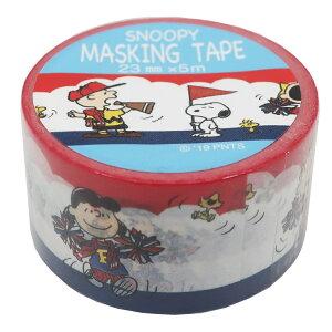 スヌーピー マスキングテープ 23mm マステ チアトリコロール ピーナッツ S&Cコーポレーション DECOテープ キャラクターグッズ メール便可 シネマコレクション
