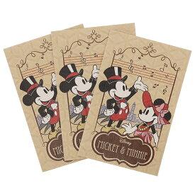 ミッキー & ミニー お年玉 ポチ袋 3枚セット ぽち袋 クラフトB ディズニー Disney サンスター文具 金封 かわいい キャラクターグッズ メール便可 シネマコレクション