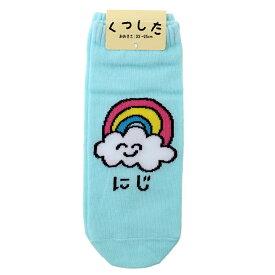 女性用 靴下 にじさん レディース ソックス おえかきシリーズ オクタニコーポレーション 23-25cm かわいい おもしろ 雑貨 グッズ メール便可
